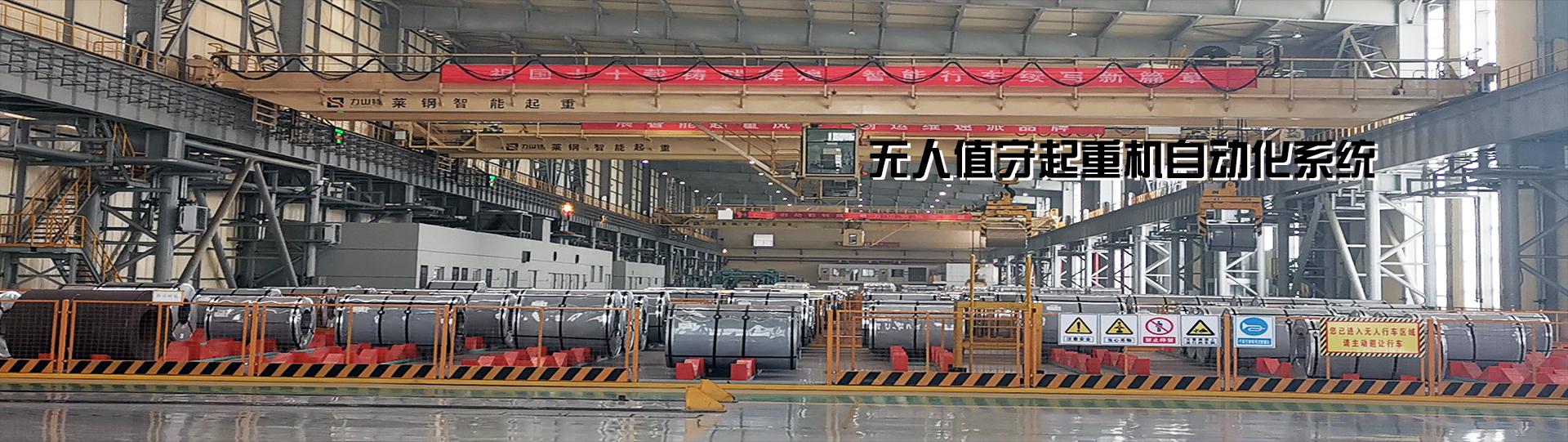 河南雷竞技app最新官方下载机电设备有限公司